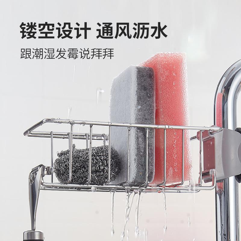 厨房收纳神器不锈钢水龙头置物架挂篮海绵沥水架水槽收纳架抹布架