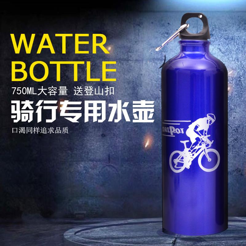 自行車水壺山地車鋁合金大容量運動戶外水杯死飛單車裝備騎行水壺