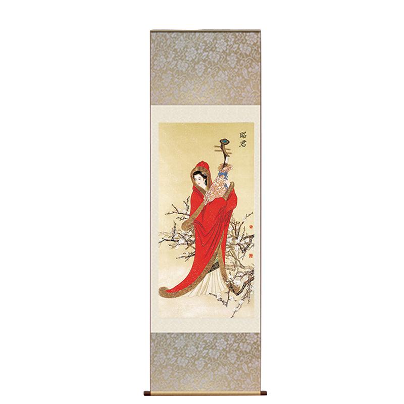 中國古代四大美女人物掛畫中式客廳書房裝飾畫茶樓絲綢卷軸畫壁畫