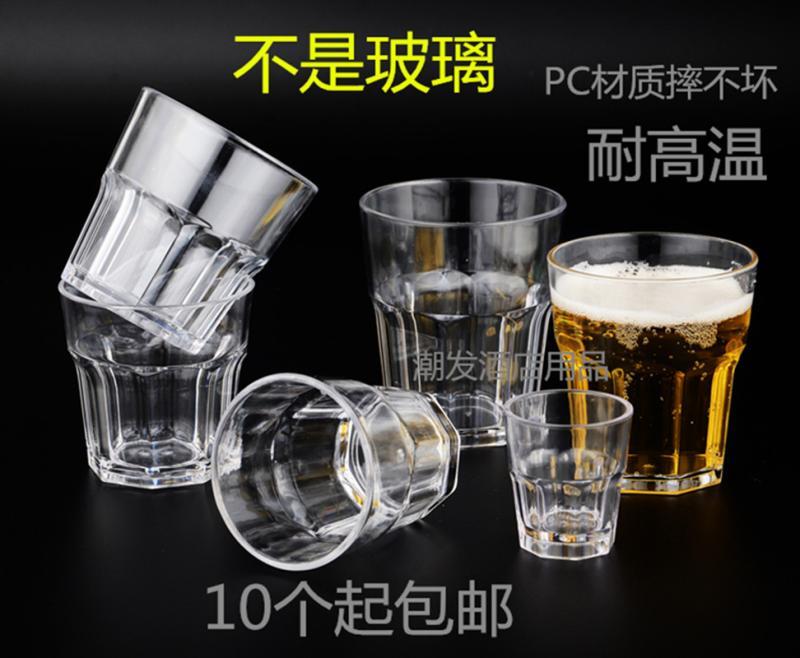 KTV酒吧PC亞克力酒杯啤酒杯塑料茶杯透明洋酒杯水杯八角威士忌杯