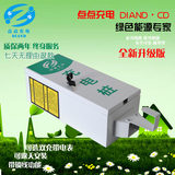 Car battery charging post electric vehicle charging post box universal motor for household electric charge charging post box