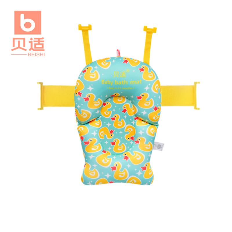 贝适婴儿洗澡神器网兜新生儿浴盆沐浴架防滑可坐躺宝宝海绵垫通用