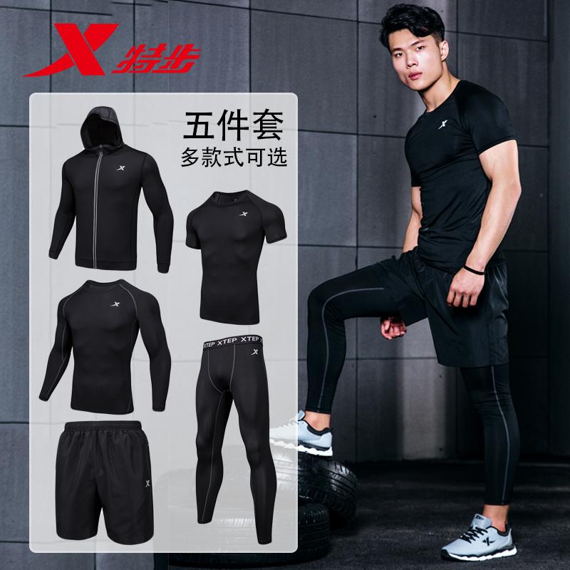 特步运动套装男装2020运动服夏季短袖短裤长袖长裤外套健身五件套
