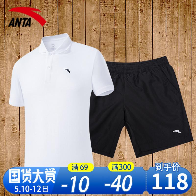 安踏运动套装男装2020新款运动服夏季透气休闲跑步短袖短裤两件套