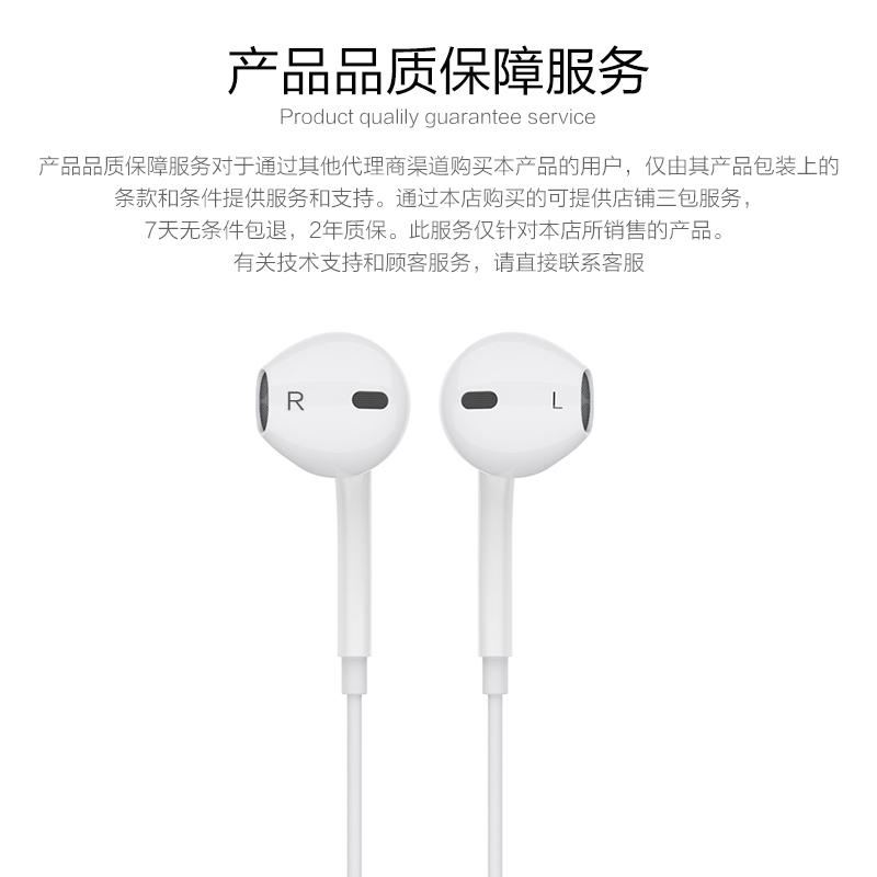 iPhonex 七八 6 通用 lightning 线控 ipad 扁头 max xr 入耳式正品手机耳塞 x 8 6s i7p iPhone7plus 耳机原 7 苹果 QGOO