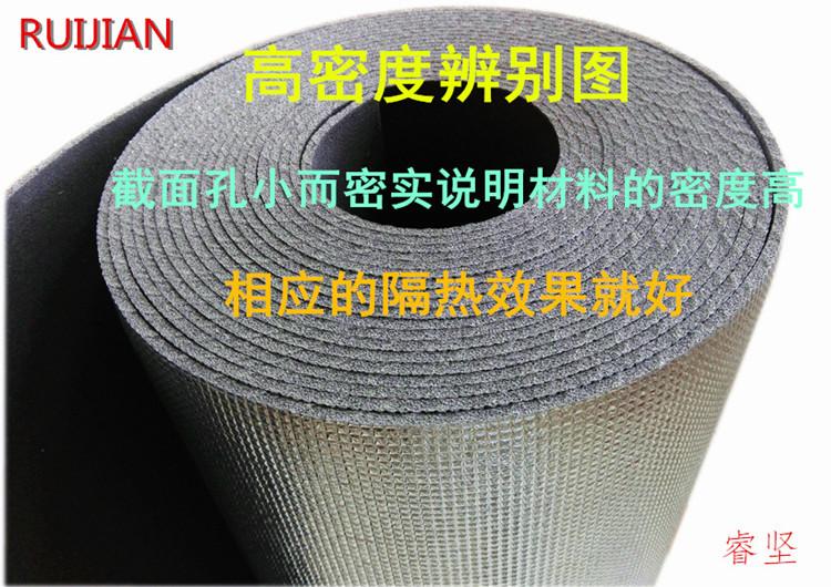 韩国电热膜反射膜XPE反射膜铝箔隔热膜地暖反射膜保温膜