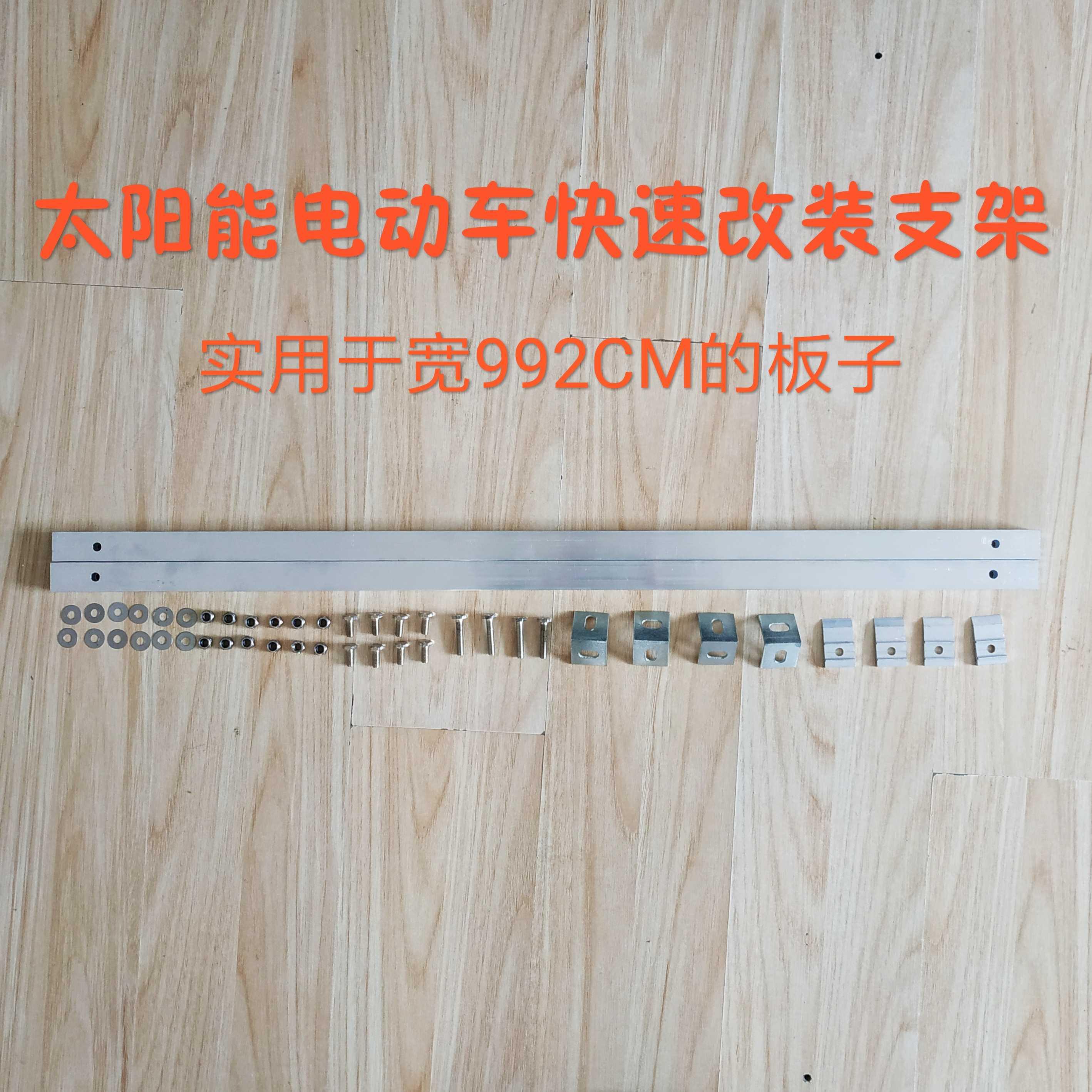 MPPT太阳能电动车升压控制器充电器24V36V48V60V72V电压可自设定