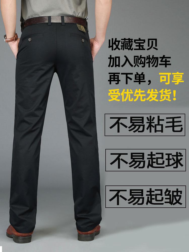 秋季西裤男裤纯棉裤子男宽松直筒商务休闲裤男士夏款黑色长裤大码