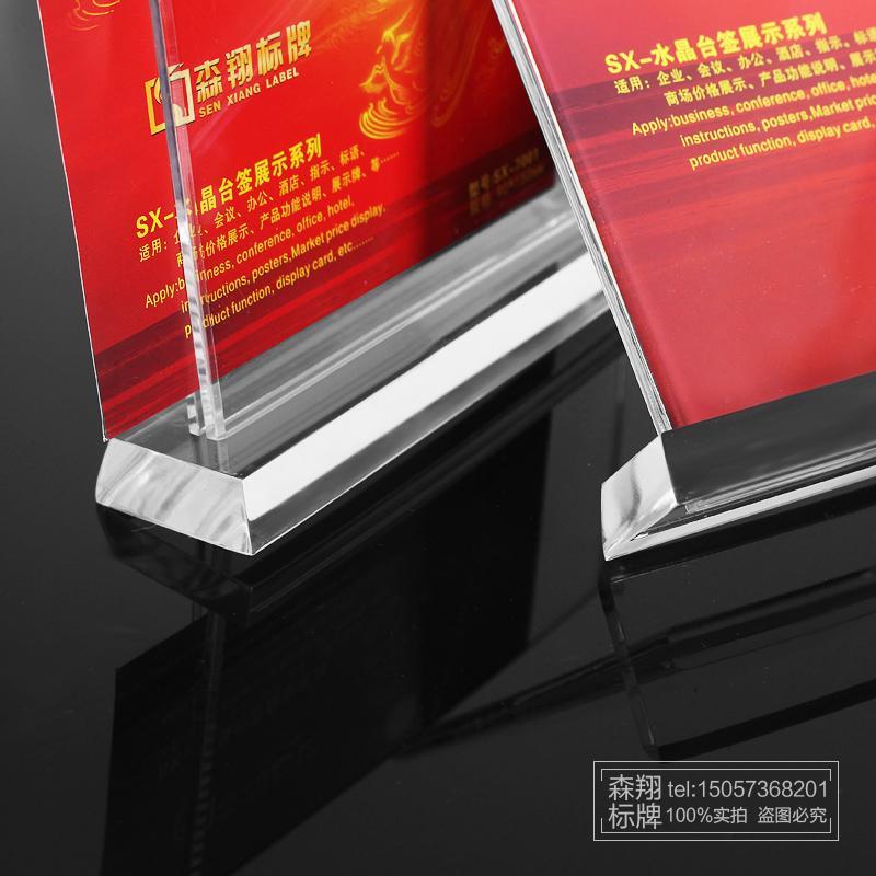 亚克力台签T型水晶台卡 t型桌牌双面工位牌台牌桌签10x20座牌现货
