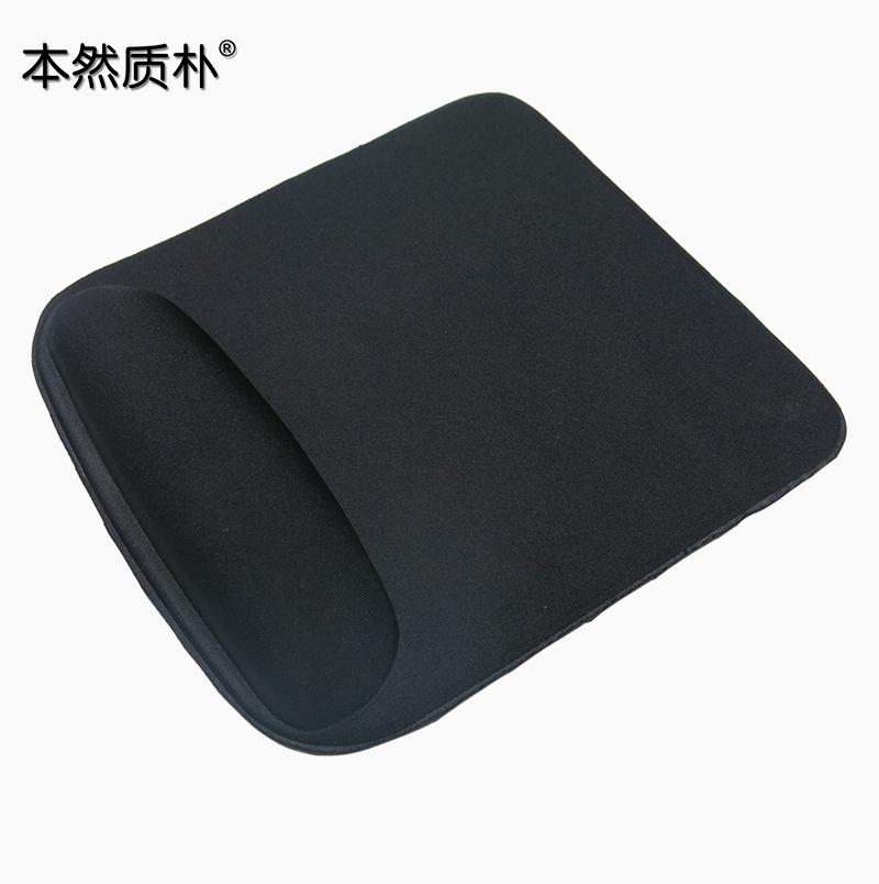 鼠标垫护腕 海绵护腕鼠标垫  电脑办公舒适手腕垫手托腕托 包邮