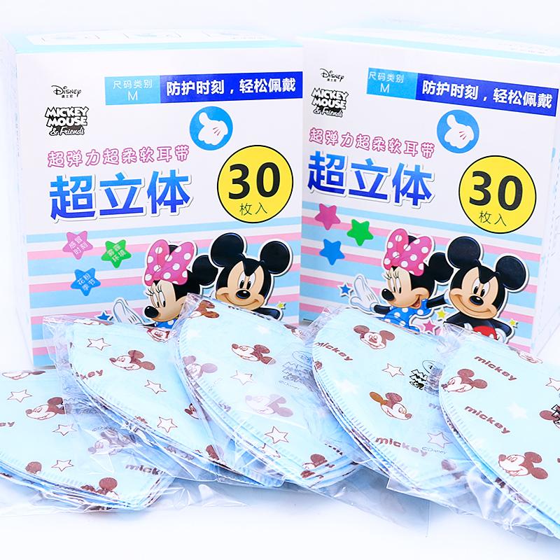 迪士尼儿童口罩男童女童春秋冬季小孩宝宝透气一次性防雾霾PM2.5