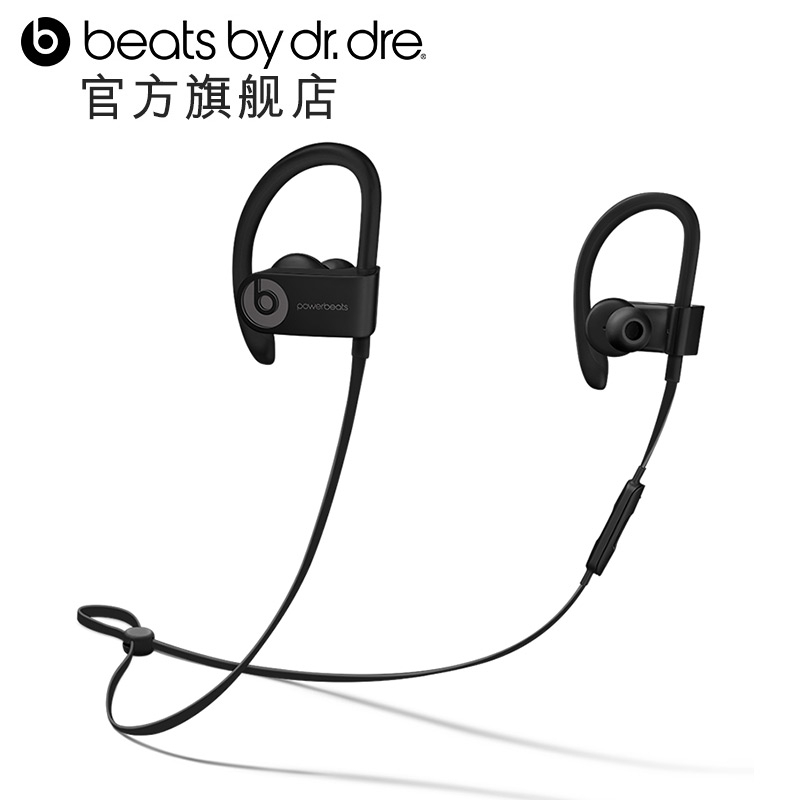 Beats Powerbeats3 Wireless 藍芽運動入耳式耳機