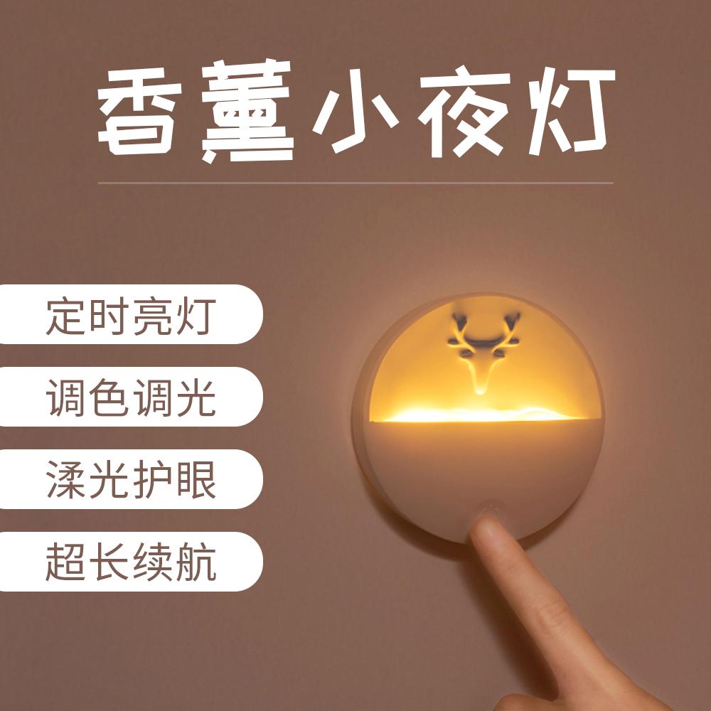 心梦幻充电小台灯床头