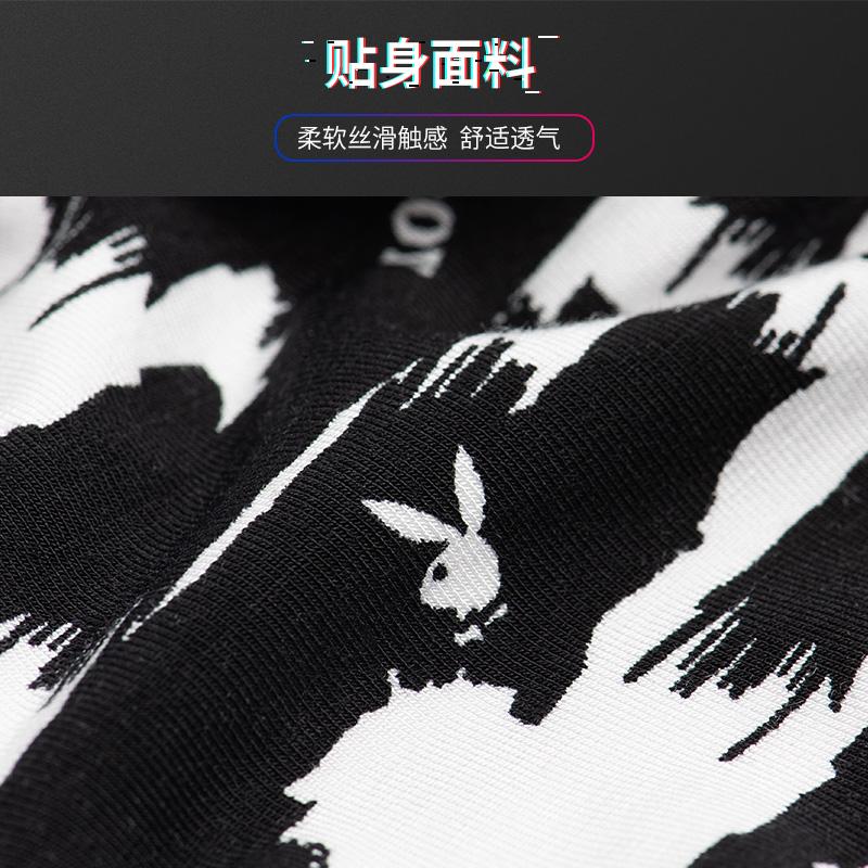 花花公子男士内裤男生平角裤衩冰丝夏天透气夏季薄款大码四角裤头
