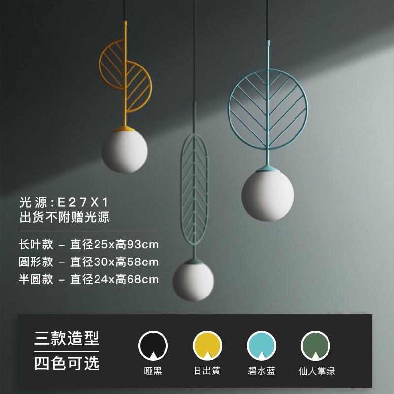 灯北欧灯具简约现代吧台咖啡厅创意餐厅灯马卡龙叶子吊灯 设计师