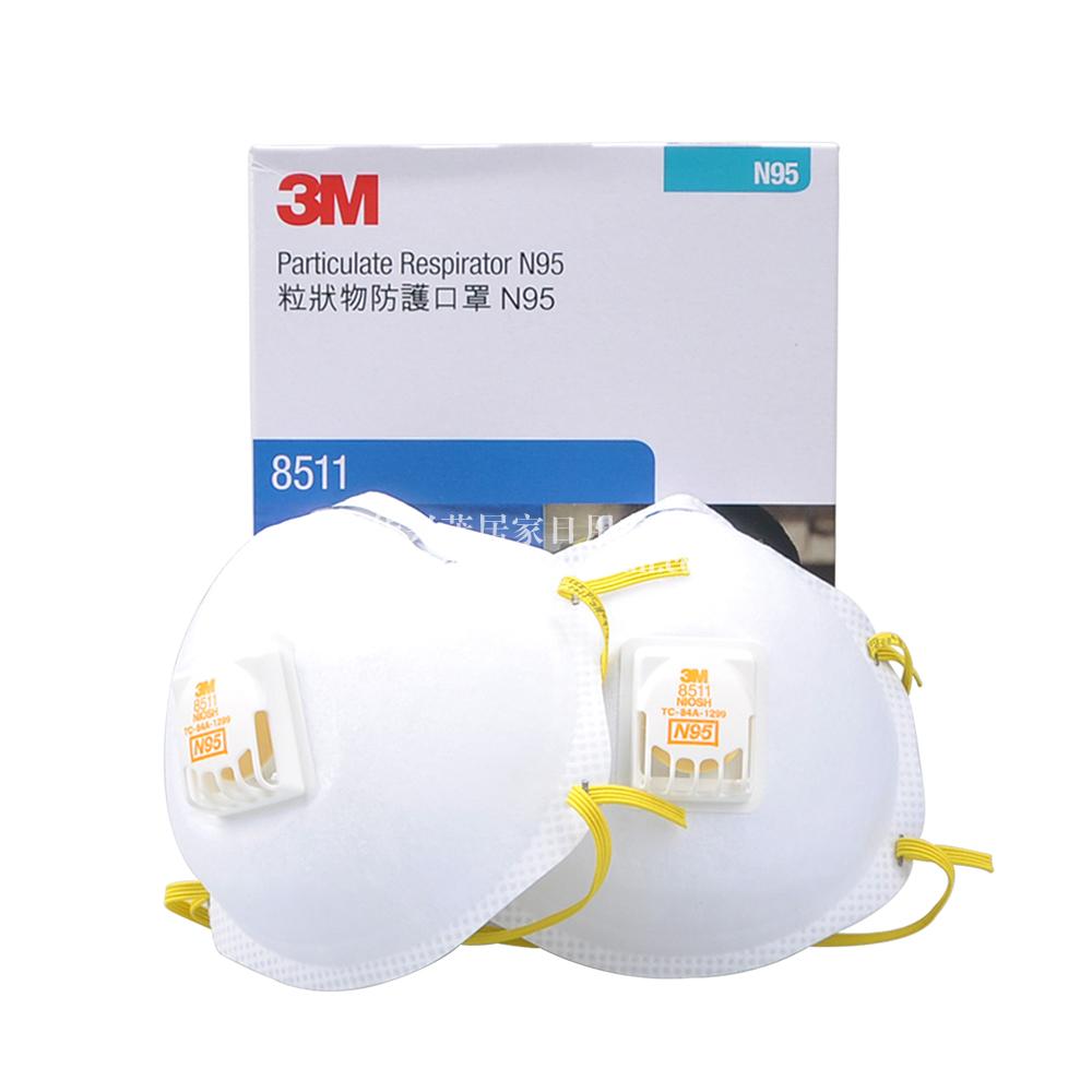 3M 8511經濟型焊接防塵口罩KN95工業粉塵電焊煙防霧霾PM2.5口罩