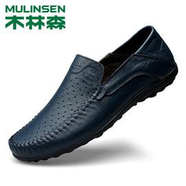 木林森正品软皮豆豆鞋软底爸爸鞋皮鞋真皮一脚蹬休闲鞋中年男鞋子