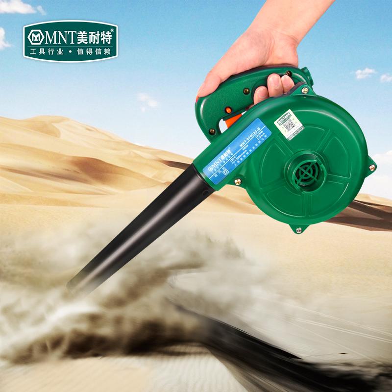 德国美耐特®鼓风机电脑吹风机大功率除尘器吹灰机吸尘器网吧家用