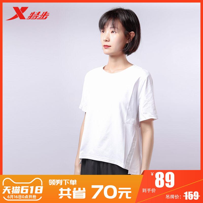 特步运动装女夏季新款宽松圆领短t恤 百搭舒适透气简约白色短袖女