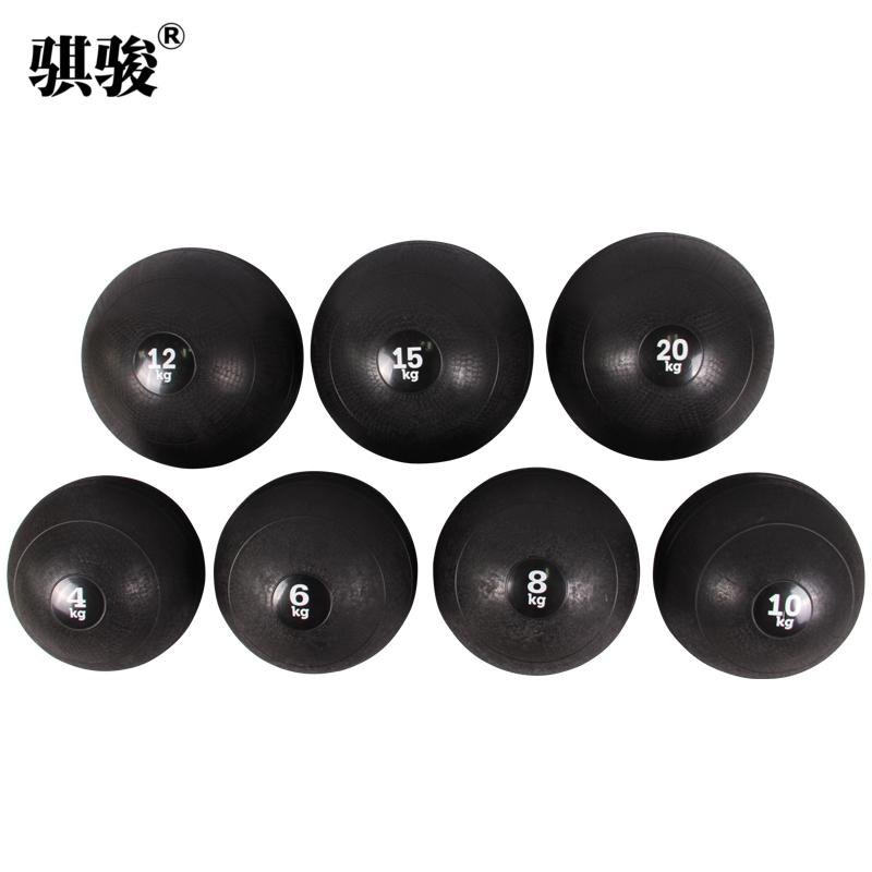 健身球Slam ball沙球重力球軟式藥球非彈力球平衡訓練球砂球家用