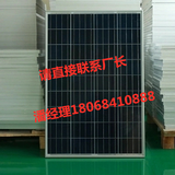 New 12V solar panel 100W watt polycrystalline solar panel photovoltaic power generation system home photovoltaic panel