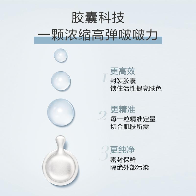 雅顿 面部精华液玻尿酸补水保湿紧致抗初老小白胶囊澎弹  啵啵胶