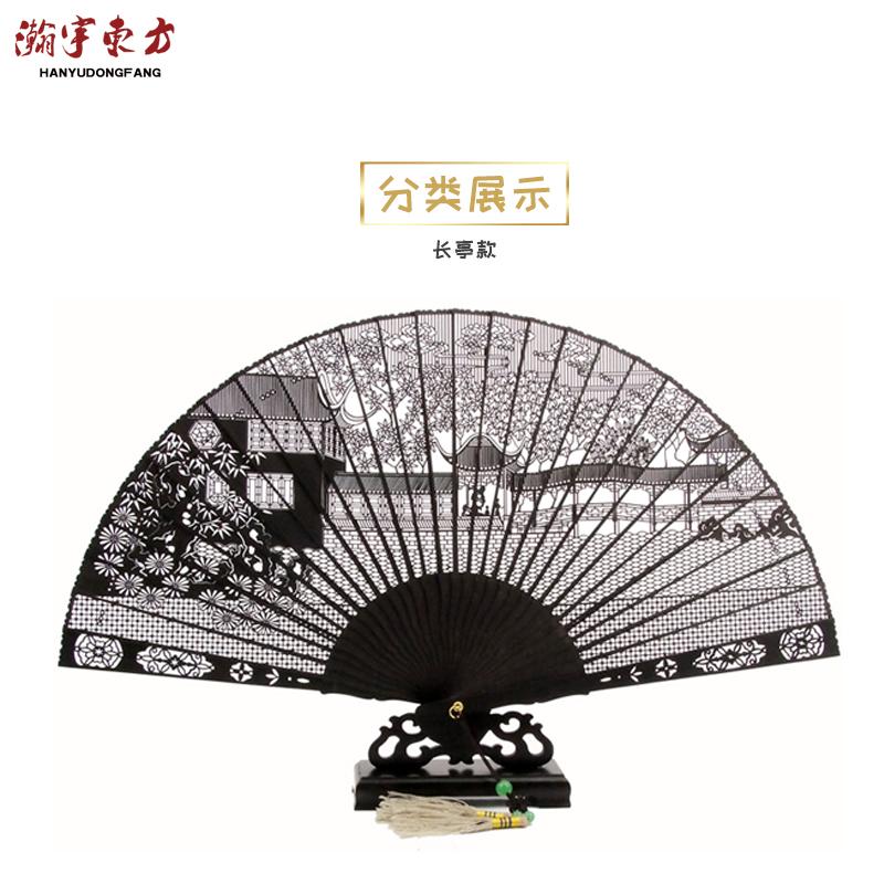 出国礼物 中国风特色工艺扇摆件 外宾礼品 送老外折扇  7寸黑檀