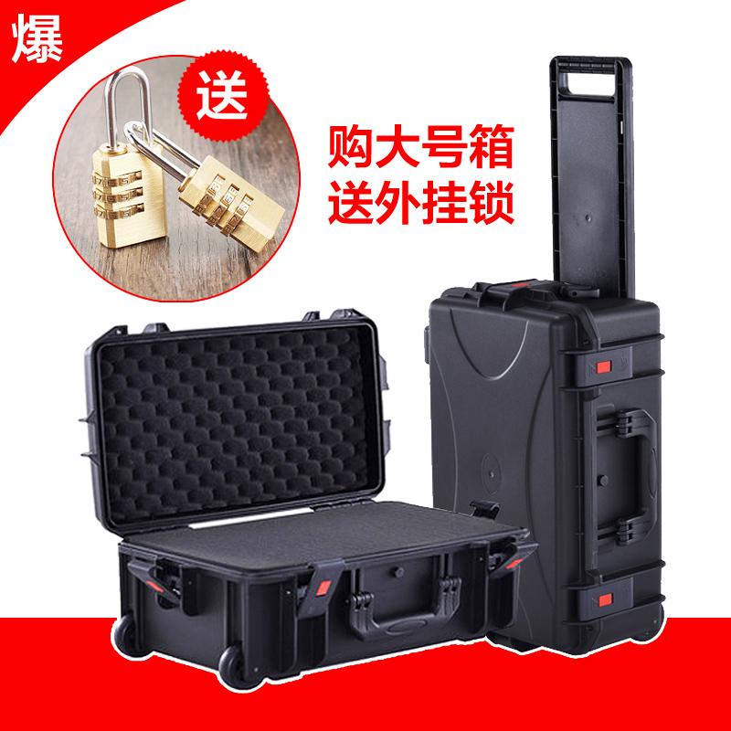 仪器设备防护箱子安全箱塑料工具箱大号手提式防震拉杆箱 保护锁