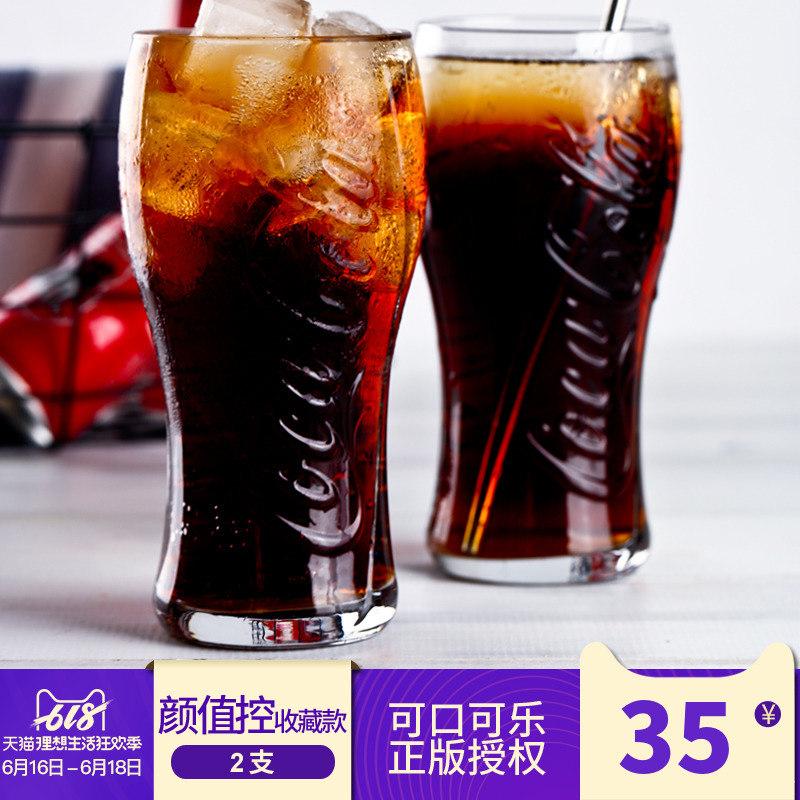 【2支】進口玻璃杯可口可樂杯果汁杯啤酒杯咖啡牛奶茶杯創意水杯