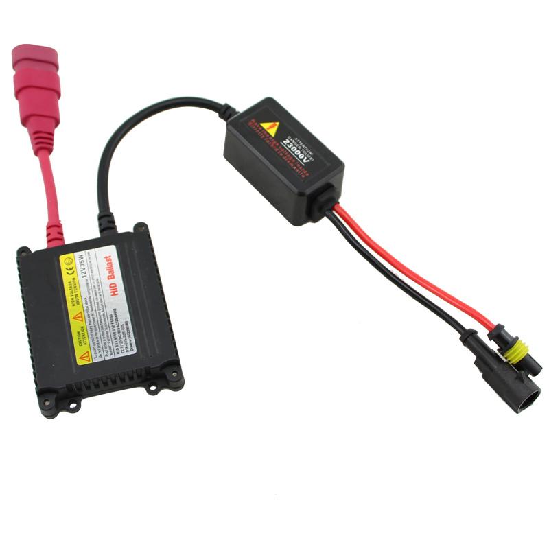 汽车大灯车外灯氙气灯用安定器12V35W55WHID灯泡稳压镇流器