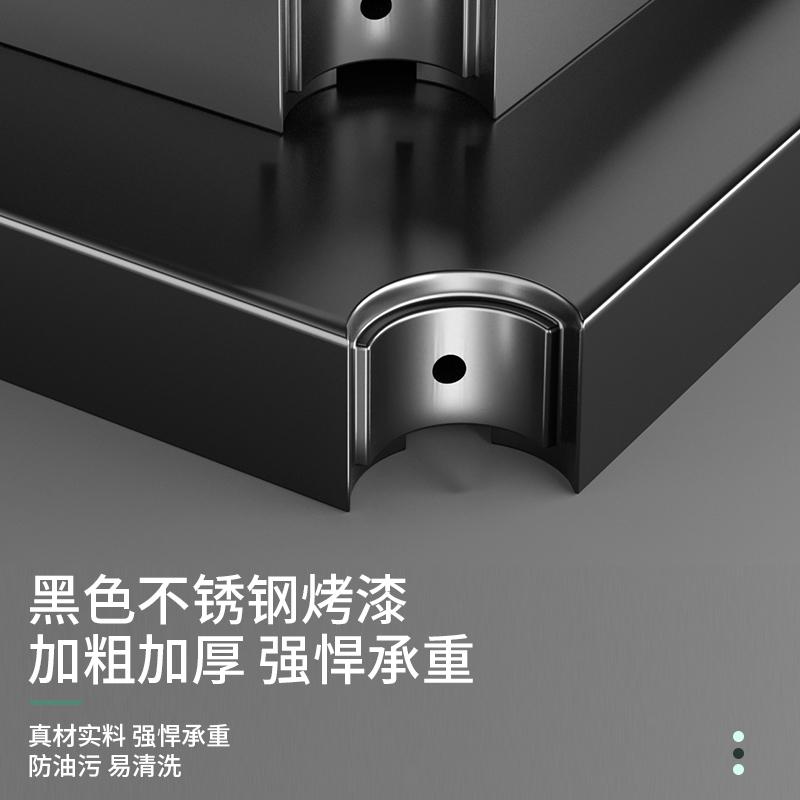 【超值2层】不锈钢加粗大号置物架