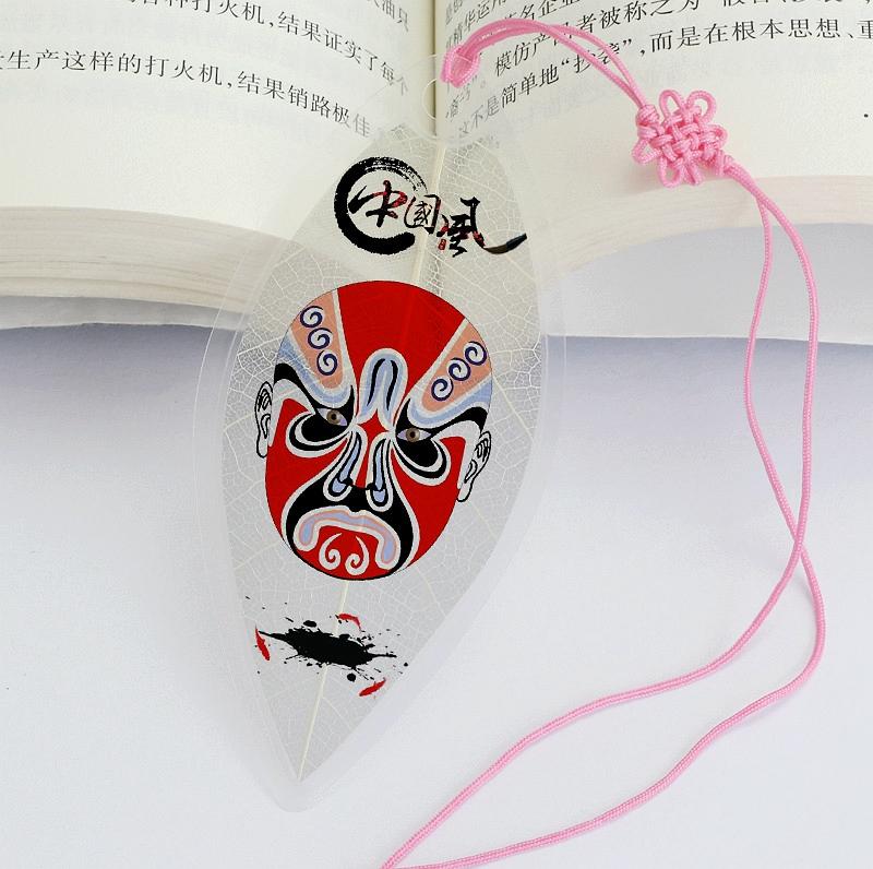 中国风 出国外事礼品 送老外的礼物 叶脉书签青花瓷 送同学小朋友