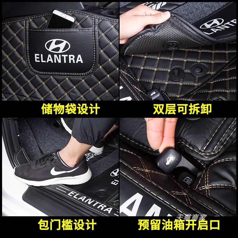 2017-2019现代领动脚垫现代领动专用全包围脚垫大包围脚垫子改装