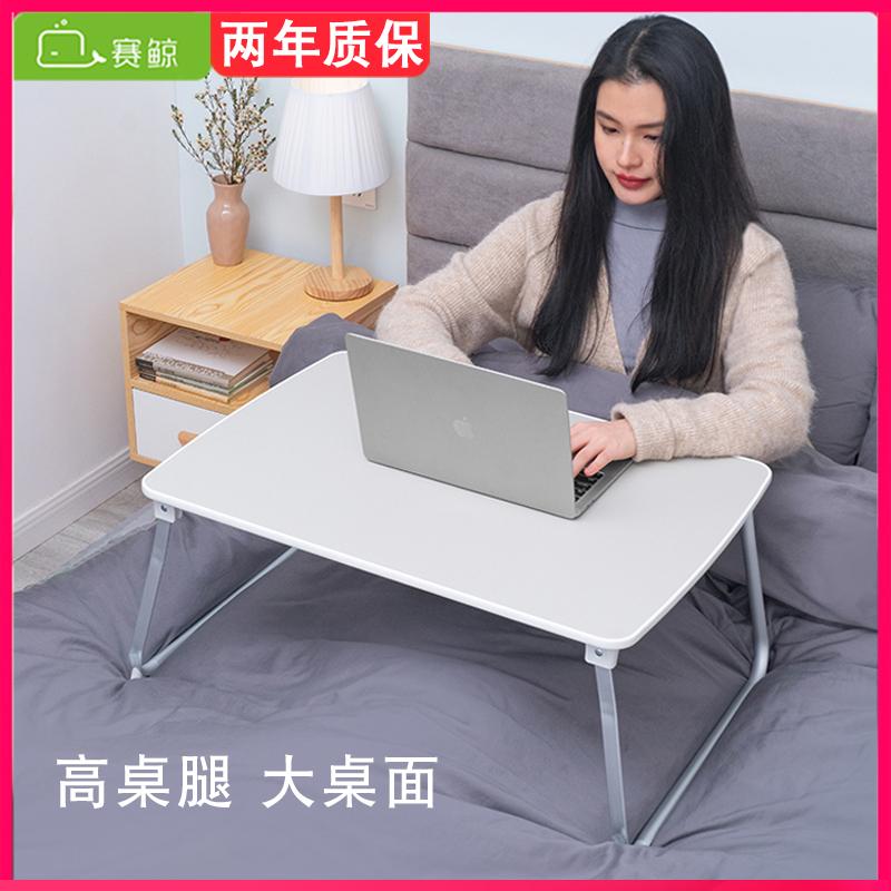 人下铺学习电脑桌可折叠小桌子