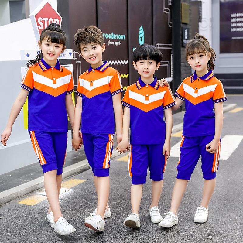 幼儿园园服春秋装新款运动班服三件套儿童纯棉套装小学生校服夏季