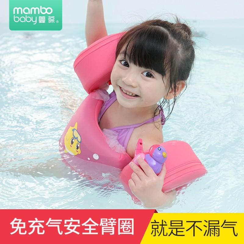蔓葆免充气手臂浮力圈儿童泳圈浮圈游泳装备臂圈加厚防翻安全