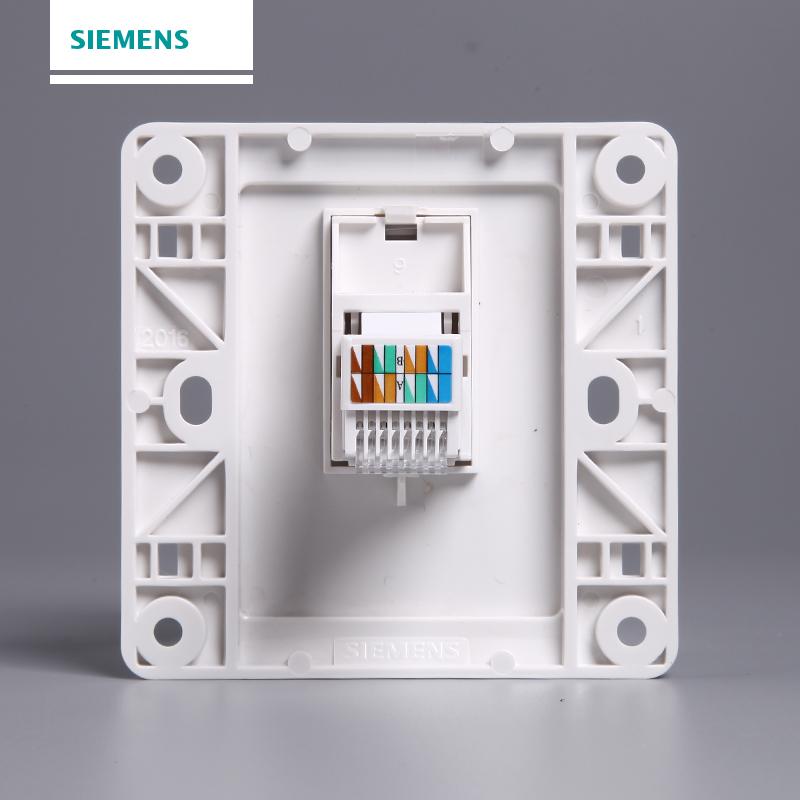 西门子开关插座面板 远景系列雅白色 信息电脑插座 网线插座面板