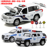 Alloy car model Lamborghini children's toy car BMW police car simulation back of car sound lights