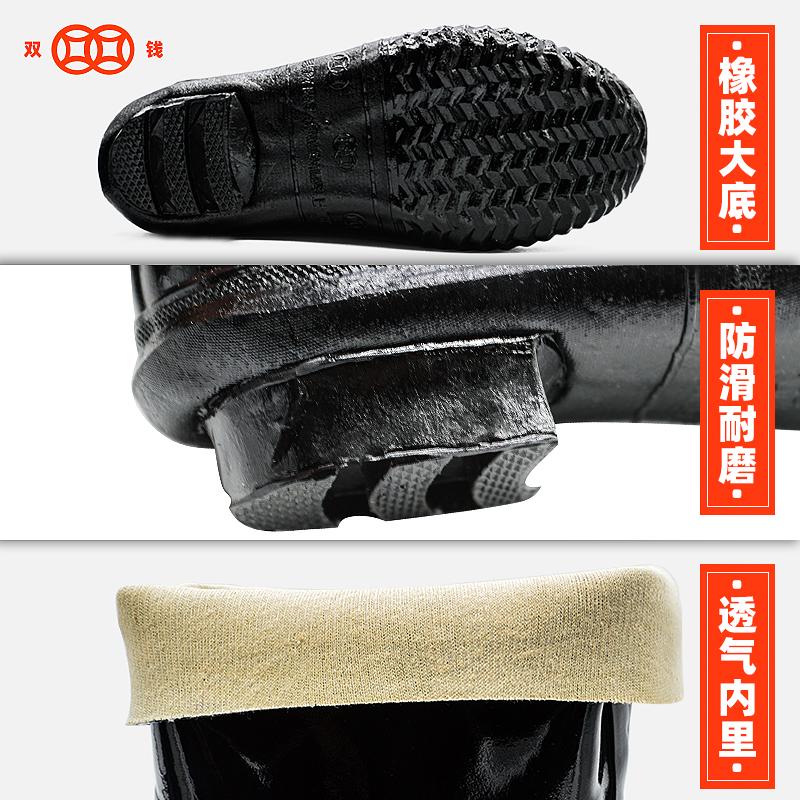 正品双钱雨鞋防滑耐男女式中筒防水套鞋雨靴劳保防滑工地雨鞋