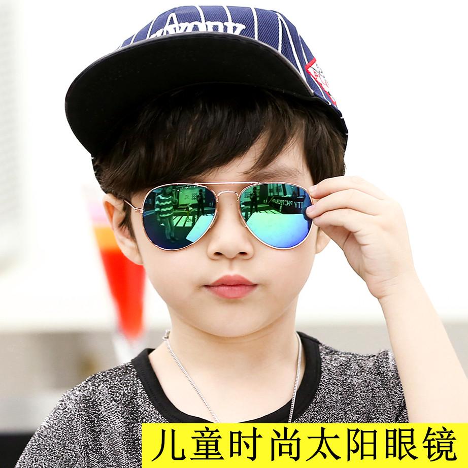 潮兒童學生太陽鏡男女童彩色反光墨鏡蛤蟆鏡可愛寶寶小孩遮陽眼鏡