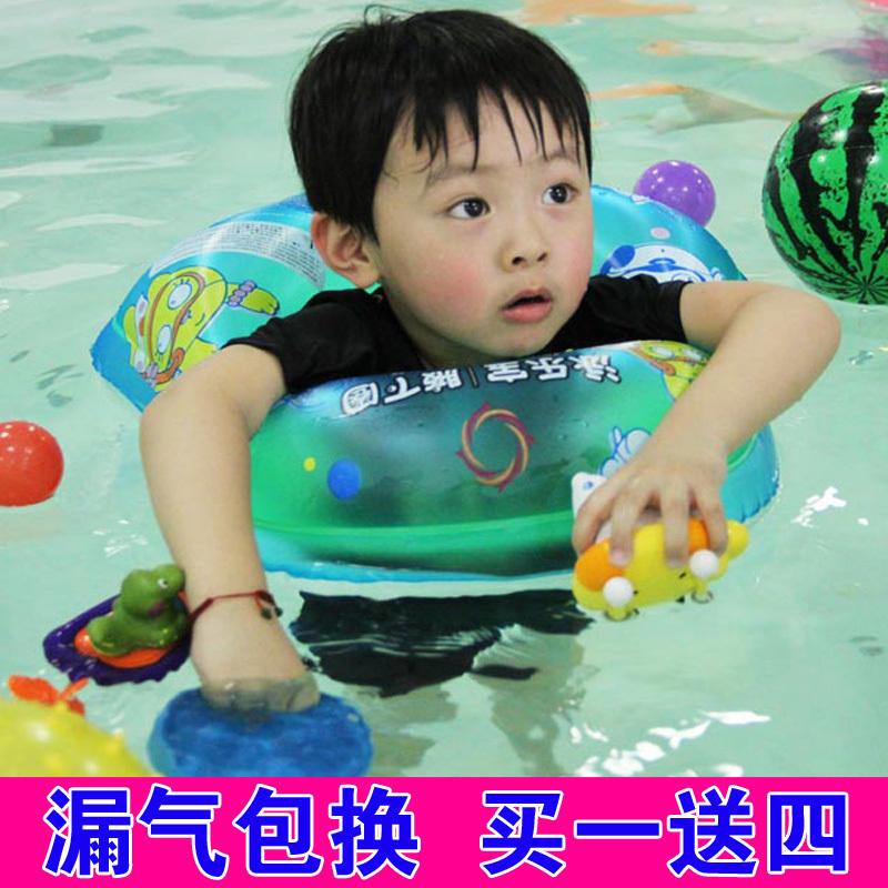 兒童腋下泳圈泳樂寶兒童泳圈寶寶泳圈嬰兒幼兒泳圈充氣游泳圈腰圈