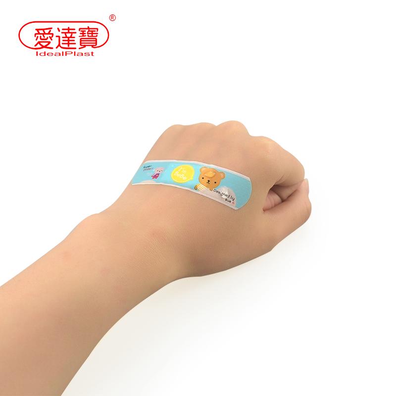 卡通医用小儿童创可贴女少女可爱透气韩国迷你创口贴OK绷防水磨脚