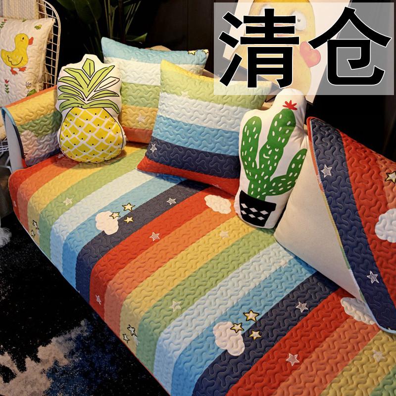 特价清仓全棉沙发垫纯棉防滑北欧简约现代四季通用布艺靠背巾套罩