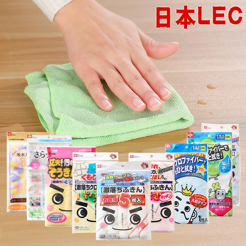 日本LEC強力去汙細纖維抹布清潔抹布吸水不掉毛白潔巾地板清潔布