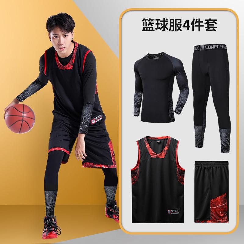 赛高球衣篮球服套装男大学生短袖球服篮球男套装定制印字队服背心
