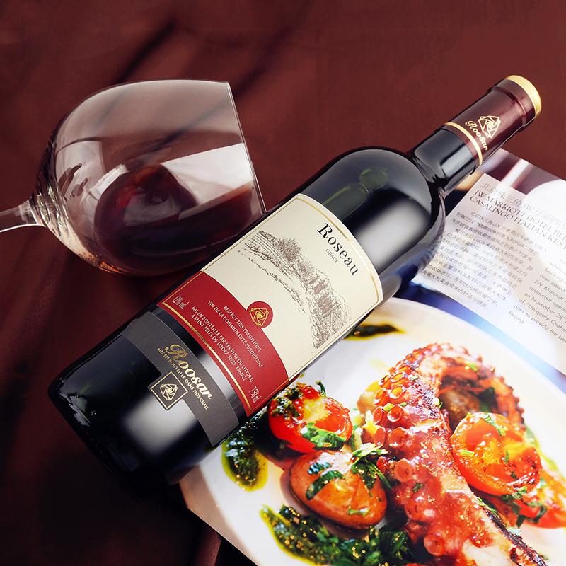 750ml 1 罗莎庄园 爱语干红葡萄酒单支圆筒装 法国原瓶进口红酒