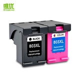 Only compatible with HP 803 ink cartridge deskjet hp1112 1110 2131 1111 2132 2621 2622 2623 2628 color printer with a large capacity can be refilled