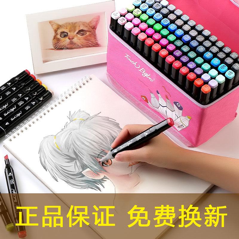 马克笔正品全套双头黑色36色48色学生儿童水彩笔美术绘画学习用品