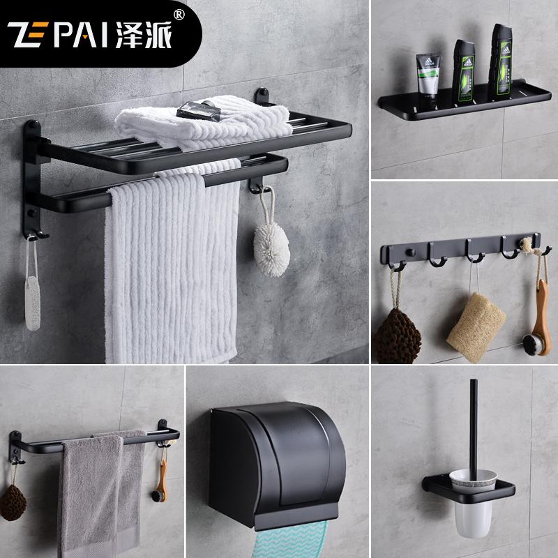 黑色毛巾架免打孔太空铝卫浴五金浴室挂件卫生间置物架浴巾架套装