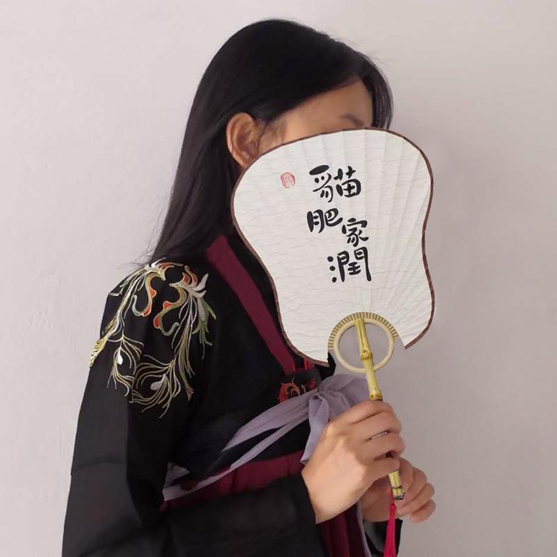 手繪日系團扇創意古風宣紙提字扇子海棠芭蕉扇中國風 DIY 貓肥家潤